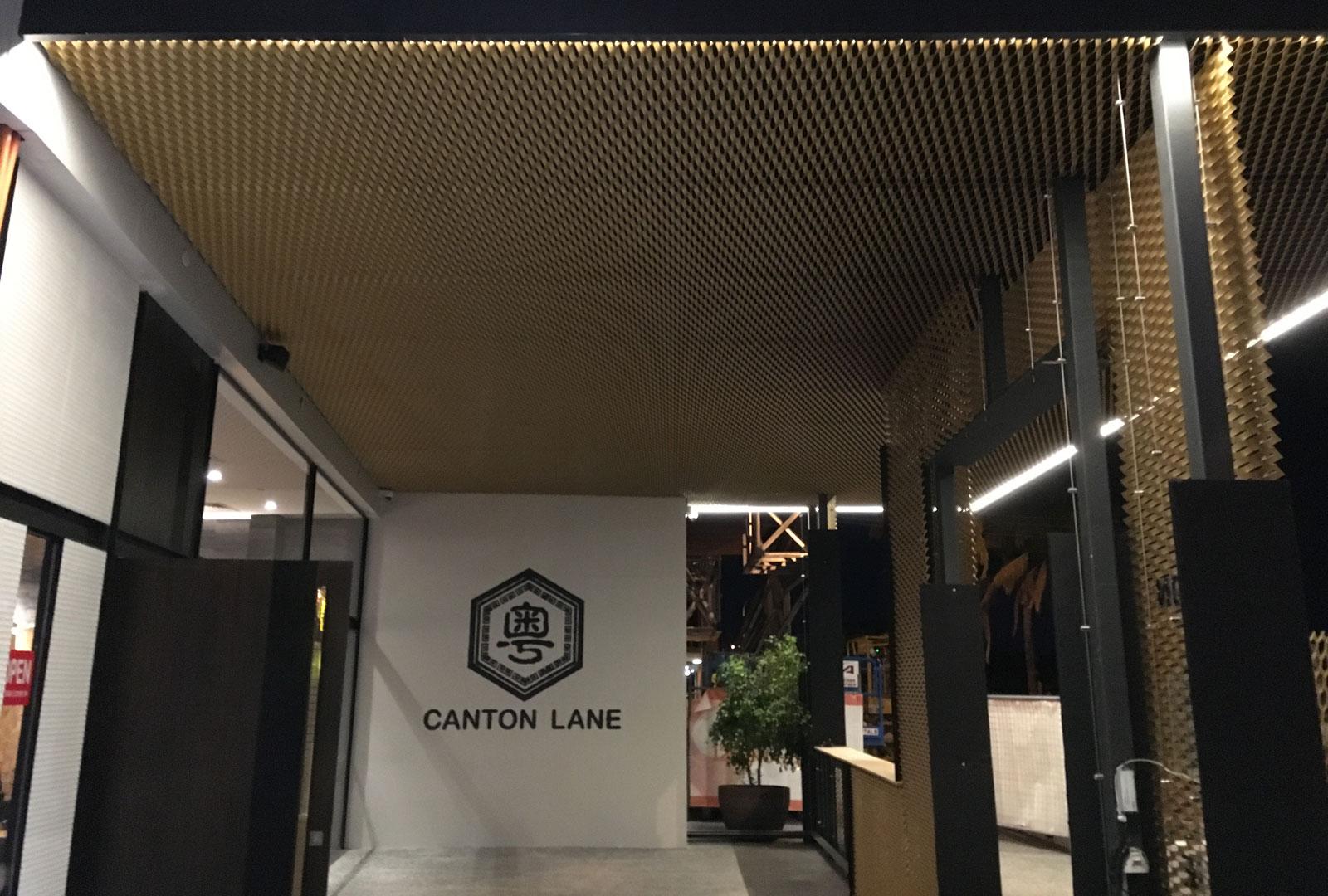 Canton Lane Expanded Metal